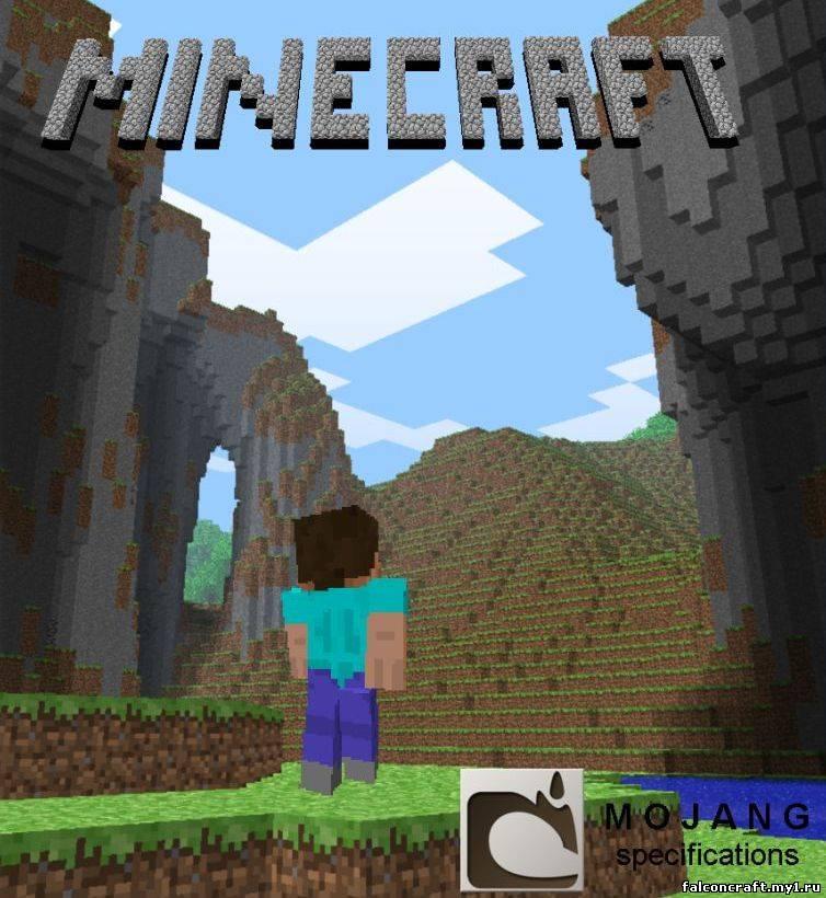 Русификатор для Minecraft 1.2.5! для Minecraft 1.3.1, 1.3.2 скачать.